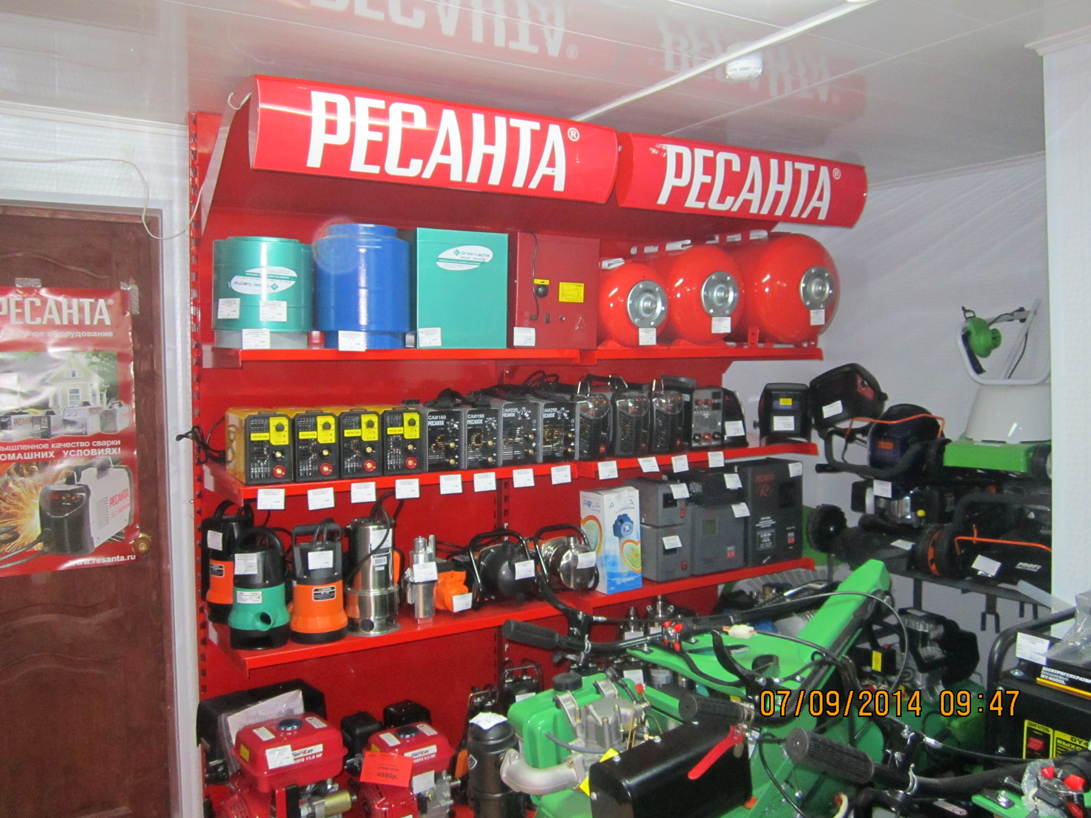 Магазин Крот В Липецке